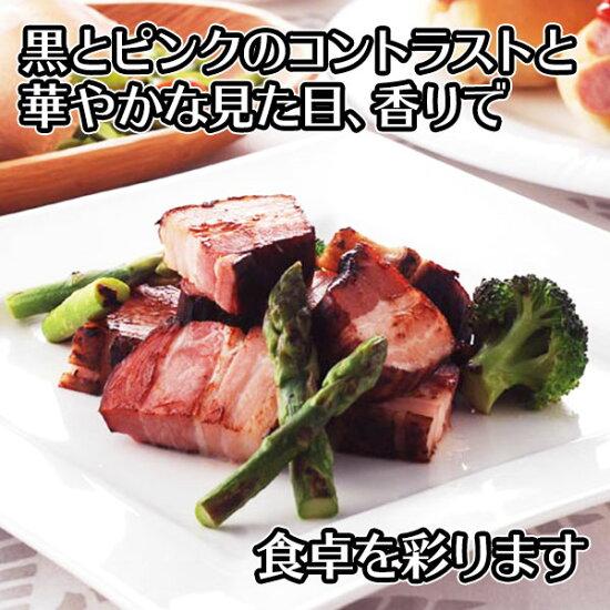 ベーコン農家のベーコン約1kg(札幌バルナバハム)訳あり/業務用/ブロック