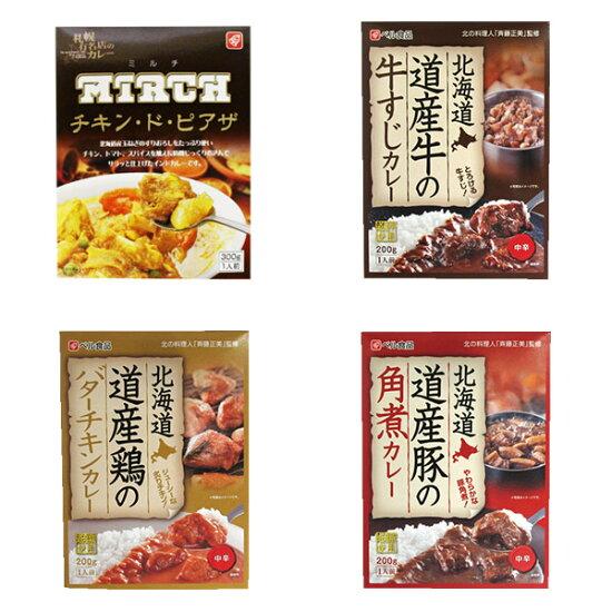 北海道カレー福袋お楽しみ食べ比べ5食セットカレーセット