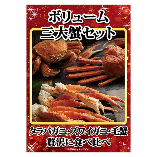 目録【グルメギフト券】