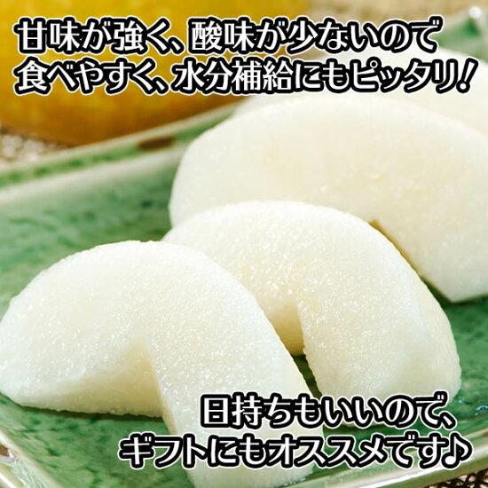茨城県産梨秀品ギフト計3kg前後