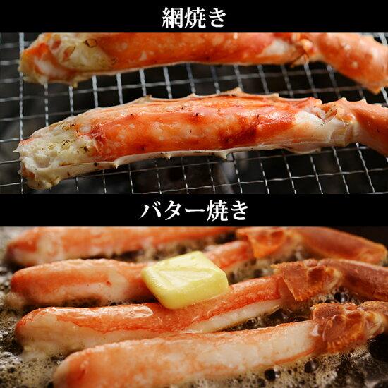 ボリューム三大蟹セット