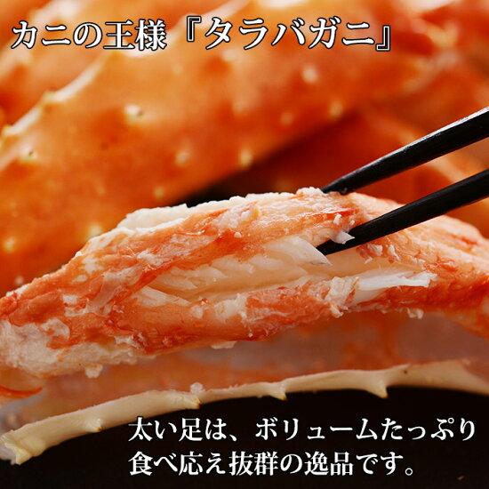 ボリューム三大蟹セット(タラバガニ足/ズワイガニ姿/毛ガニ姿)父の日プレゼント送料無料