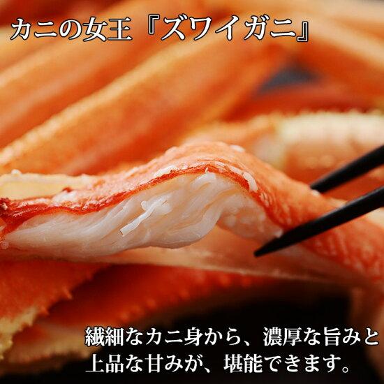 蟹しゃぶポーション1kg(ズワイガ二)/かに/カニ/蟹/ずわいがに/ズワイガニ/かにしゃぶ/カニしゃぶ/むき身/ポーション/北国からの贈り物送料無料