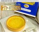 リニューアル カマンベールチーズケーキ