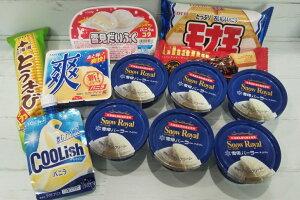 【こどもの日セット】スノーロイヤル140mlカップ6個&ロッテアイス詰め合わせ