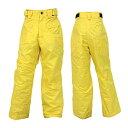 Mog-4674_yellow