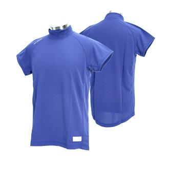 Endurance of shoulder sleeve ONYONE baseball gear OKA96401 689N onion men's training were ハイグレーターミドルネックショルダースリーブ ( reflex blue (name.) ) 02P28oct13
