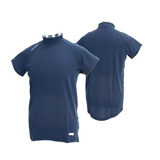 Durable outstanding shoulder sleeve ONYONE baseball gear OKA96401 699N On Yo Ne men training suit high gray termiddle neck shoulder sleeve () that there is navy (name)