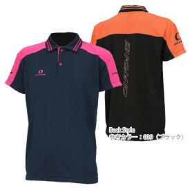 ONYONE(オンヨネ)DP 衿付き2ボタンシャツ 2016モデル OKJ98983 吸汗速乾 UVケア トレーニング スポーツ 野球 ポロシャツ 950(ローズ)