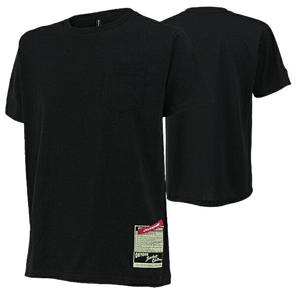 ポケットTシャツ ONYONE オンヨネ OKJ99319 009(ブラック)