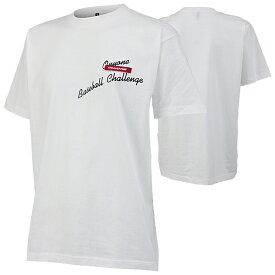 ONYONE オンヨネ コットンTシャツ OKJ99323 100(ホワイト)