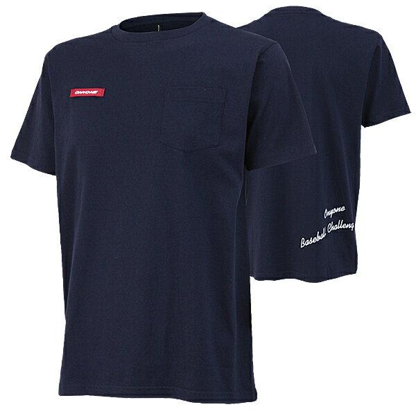 ONYONE オンヨネ ポケットTシャツ OKJ99324 699(ネイビー)