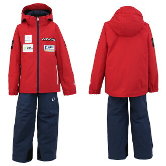 ONYONE (On Yo Ne) youth top and bottom set skiwear Jr. I can regulate the ANDORRA SIDEOPEN SUIT replica model ONS703S2 055698 (RED X NAVY) 130 140 150 160 length of a kimono sleeve