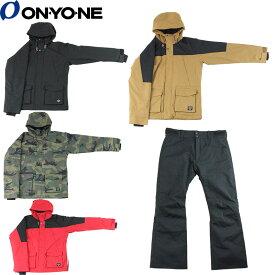 【送料無料】ONYONE(オンヨネ) OTS91101 メンズ スノーボード スキー スーツ マウンテンパーカーデザイン 上下セット
