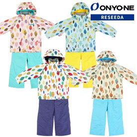 ONYONE(オンヨネ) RES51004 RESEEDA(レセーダ) スキーウェア 上下セット キッズ 小学生 雪遊び