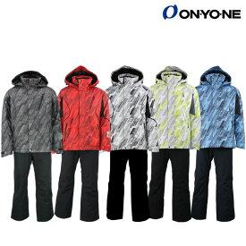 ONYONE(オンヨネ) ONS92521 MENS SUIT メンズ スキーウェア 上下セット