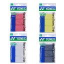 【メール便OK】YONEX(ヨネックス) AC4033 ナノタオルグリップ(バドミントンラケット3本分)