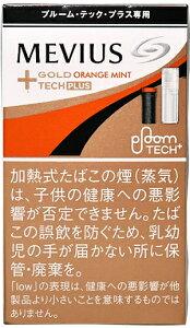 6packs MEVIUS Ploom TECH PLUS メビウス・ゴールド・オレンジ・ミント・プルーム・テック・プラス,海外販売専用商品,  international delivery available
