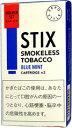 JTゼロスタイル スティックス ブルーミント(本体1本、カートリッジ2本入り )+かぎたばこ580円