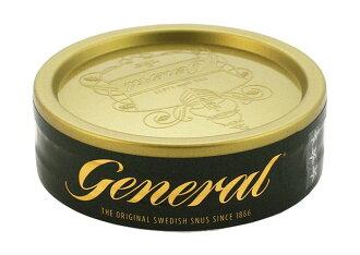 General Ruth 42 g flour type