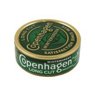 Copenhagen Wintergreen wearing 34 g