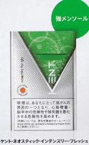 glo グロー 専用 ケント ネオスティック インテンスリー フレッシュ 強烈メンソール460円 10個 +スヌース950円 :4 international delivery available