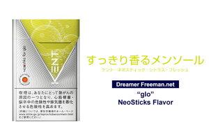 glo グロー 専用 ケント ネオスティック シトラス・フレッシュ 460円 :10 +スヌース950円 :4