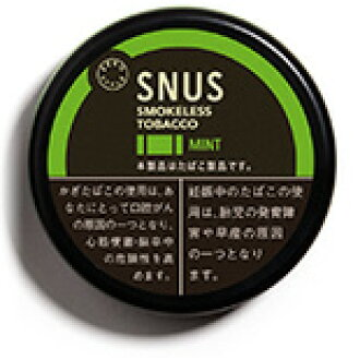 6 g of cigarette zero style スヌース mint 6.8g+ off-road white mint minis of Japan