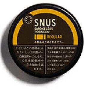 日本たばこ ゼロスタイル・スヌース・レギュラー6.8g +ジェネラル ストロング スリム 16.8g