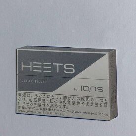 200sticks iQOS HEETS CLEAR SILVER, 海外販売専用商品, international delivery available