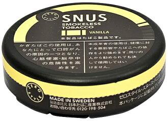 10 g of Japanese cigarette zero style スヌース vanilla 6.8g+ phantom classic minis