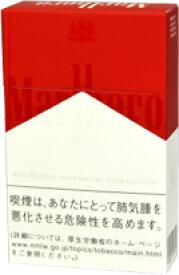 10packs Marlboro Red Box, 海外販売専用商品,