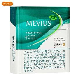 MEVIUS MENTHOL COOL EFFECT for Ploom Sメビウス・メンソール・クールエフェクト・フォー・プルーム・エス 480yen:10+snus 950yen:6