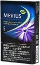 10packs Mevius premium menthol option purple 5 海外販売専用商品 日本国内配送不可