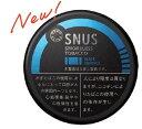 日本たばこ スヌース ブラックメンソール9g+ゴーテボーグズ スリム 16.8g