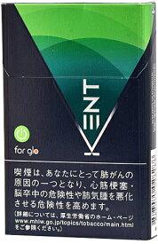 NEW 200sticks glo kent neo stick Mint boost X, 海外販売専用商品,  international delivery available