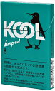 200 sticks KOOL Looped 8 海外販売専用商品 日本国内配送不可