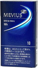 10packs Mevius 100s, box 海外販売専用商品,international delivery available