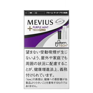 MEVIUS Ploom TECH PLUS メビウス・パープル・ミント・プルーム・テック・プラス :4+snus 950yen:4