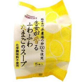 international delivery available,With five meals of soup of the soft and fluffy egg that one piece of article sale Seijo Ishii ginger is fragrant