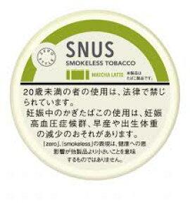 日本たばこ ゼロスタイル・スヌース・抹茶ラテ6.2g JAPAN TOBACCO INC. zero style snus, Matcha latte 6.2g+キャッチ ミント スリム ホワイト ポーション 16.8g