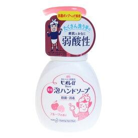 international delivery available ビオレu 薬用泡ハンドソープ フルーツの香り 250ml ポンプ