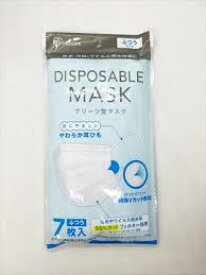 international delivery available アイリスオーヤマ  ディスポーザブルマスク DISPOSABLE MASK 普通サイズ 7枚入り 郵便局ATM等(前払)銀行振込不可 ※パッケージ変更の場合あり
