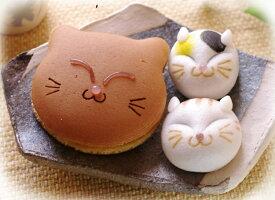 (引菓子・プチギフト)猫の和菓子3匹セット(どらやき・饅頭)