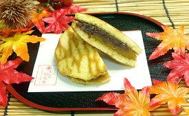 秋どらやき(かぼちゃの和菓子)