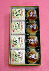和菓子/心づかい8個入(最中・栗まんじゅう詰め合わせ)