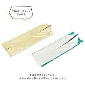 和装をオシャレに彩る重ね衿(伊達襟)