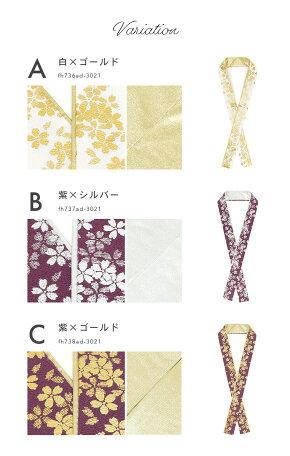 選べる9種類のかさねえり