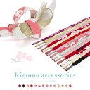 帯締め 振袖用 成人式用 全14色 桜柄 カラフル 手組み 平組 金箔糸 正絹 リバーシブル 両面 おびじめ 帯…