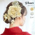 成人式・髪飾り|振袖にもドレスにも似合うおしゃれな髪飾りのおすすめは?